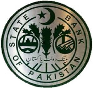 E-Banking Challenges in Pakistan: An Empirical Study